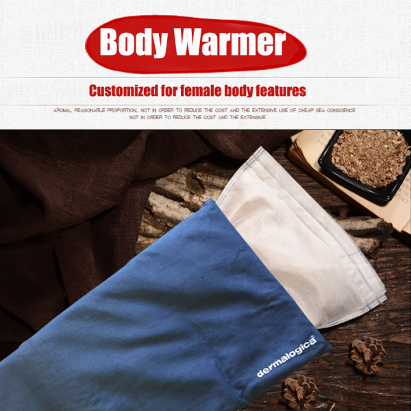 body warmer