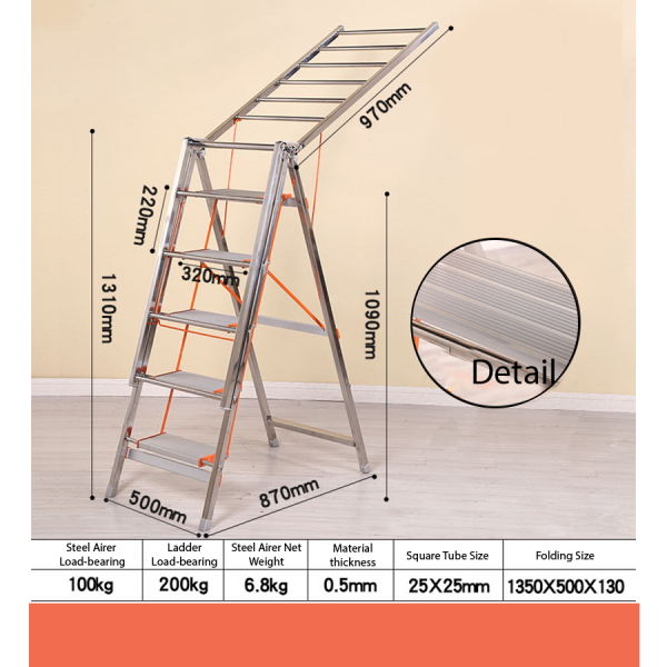 colth airer&ladder