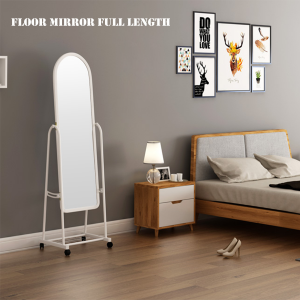 Floor Mirror Full Length