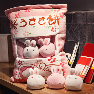 Bunnies Cushion Bag