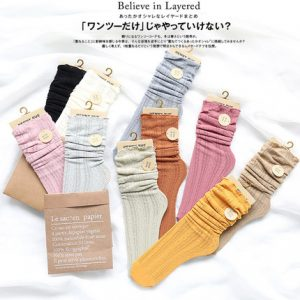 Three pairs of Japanese Style Eyelet Lace Socks