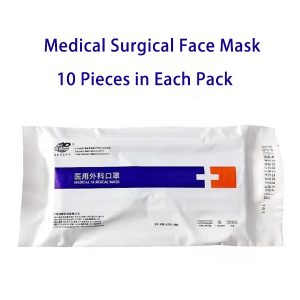 Sterile Medical Surgical Face Mask With CE Certificate For Hospital Use