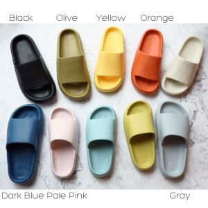 4.5cm Platform Thick Soft Slippers for Indoor & Outdoor